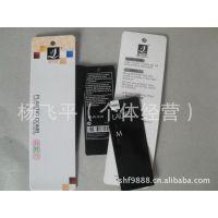 义乌飞博专业供应各种产品纸卡彩卡 量大从优