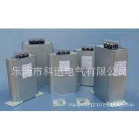 特价供应 上海威斯康电容器BSMJ BCMJ 等系列电容器