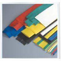 Φ9.0mm热缩管 环保绝缘管 高品质热缩套管 热收缩管多种颜色