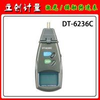 智慧型光电/激光接触转速表 手持式数显转速计 测速仪 DT-6236C