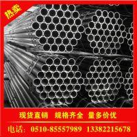代理销售优良不锈钢管齐全山西盟达304L钢管304l不锈钢厚壁管系列