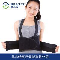 矫形护腰带 腰椎间盘 专业保健护腰 背带塑身、学生背背佳