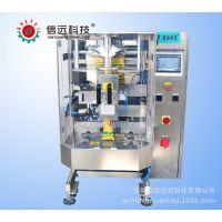 化工农药粉剂定量包装机