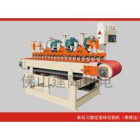 陶瓷加工机械,陶瓷加工机械价格,陶瓷加工机械厂家