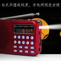 新款Y-869迷你播放器广播录音机单曲循环便携式数字点歌迷你音箱