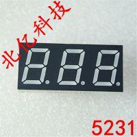 供应0.52三位led数码管 超高亮动态红光 绿光 蓝光(SMA5231AG/BG)
