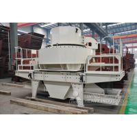 供应时产高达500吨新型VSI制砂机黎明品牌