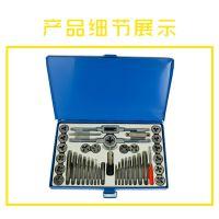 40件M6-M24公制丝锥板牙套装 合金工具钢攻丝组合铰 优质