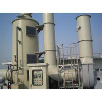 水淋塔废气净化除尘装置,工业废气处理河北正蓝 随着工业技术的迅速发展和化石燃料的大量使用,