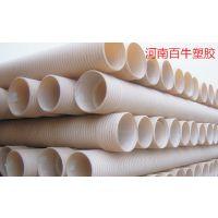 供应pvc双壁波纹排水管规格及价格【百牛塑胶】
