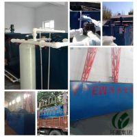 江苏工业园区镀锌污水处理设备/徐州市酸洗磷化废水处理设备/常州市电镀废水处理设备