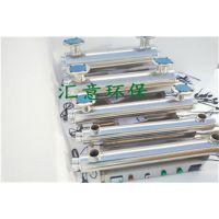汇意环保(在线咨询)|汕尾紫外线消毒器|紫外线消毒器原理