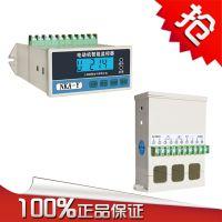 上海能垦电机综合保护器 NKA-Y 45KW电动机保护器 值得信赖