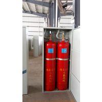 机房消防气体灭火系统