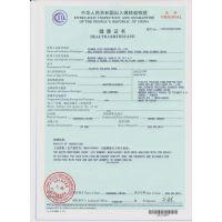 青岛哪家公司可以办理CIQ熏蒸证书分析证书,需要提供什么资料?