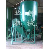 养殖设备饲料混合机 猪饲料粉碎搅拌机 华新加工设备