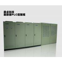 南京康卓科技施耐德PLC控制柜量大从优 价格实惠