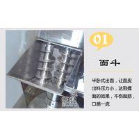 邵阳市包子机 商用 包包子 不锈钢材质