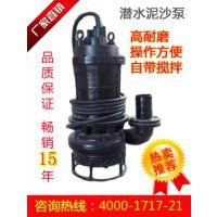 4kw潜水灰渣泵,NSQ耐磨潜水灰渣泵,电动潜水灰渣泵