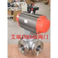 IRRSAR艾瑞不锈钢气动三通球阀、进口气动三通球阀厂家、DN100气动三通球阀现货