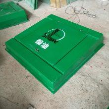 河北润飞加油站油罐操作井盖 1.35*1.35玻璃钢操作井盖价格 油罐口方形防雨井盖