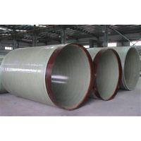 玻璃钢压力管道(图)_玻璃钢夹砂管道法兰_玻璃钢夹砂管道