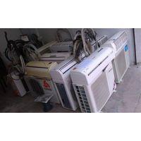 东莞空调回收|广州旧空调回收|旧空调回收