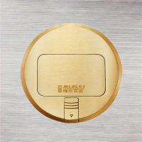 圆型弹起式地面插座 电脑+电话(网络信息)插座 梅兰日兰地插座 全铜防水地插