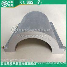 水冷铸铝电加热圈 带冷凝管铸铝加热圈 发泡机铸铝水冷加热器