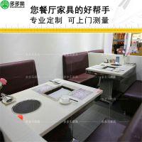 火锅烧烤桌椅 自助烤涮一体火锅桌 现代无烟烧烤桌子深圳餐厅家具定做