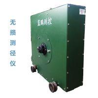 高速线材测径仪 直径测量仪 蓝鹏测控可定制