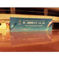 上海喷绘背景制作公司