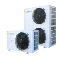 美乐柯XJW02MATY 箱式冷凝机组 2HP(匹)冷库冷凝机组