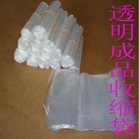 华泰兴POF热收缩薄膜 优质主营PVC热收缩袋价格便宜专业高级透明环保