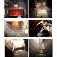 广州索雷现场修复煤粉转子秤冲刷磨损