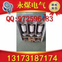 陕西榆林神木JCZ5-10/630高压真空交流接触器质保一年