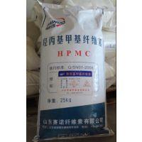 羟丙基甲基纤维素生产厂家