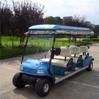 热销聊城6座电动高尔夫球车,游乐园代步电瓶车,四轮景区观光车