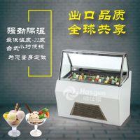 冰淇淋展示柜,冰淇淋冷冻柜,展示柜
