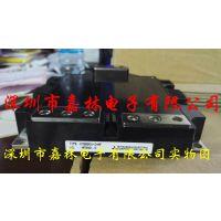 低价销售IPM模块 CM900DU-24NF