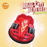 2016厂家直销游乐设备儿童双人电动车卡丁车碰碰车