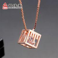 珠宝纯银首饰定制925银饰品批发厂家广州银缘美