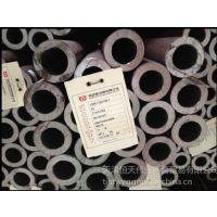供标准:结构管:(GB/T8162-2008)、流体管:(GB/T8163-2008)、中低压锅炉管