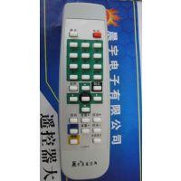 创佳电视机遥控器CJ20  CJ21  CJ16A  CJ16E 创佳遥控器