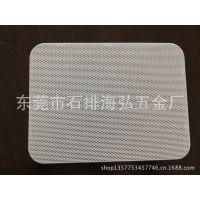 厂家供应铝丝网 铝丝喇叭网 斜纹铝丝网 各种规格铝丝网定制