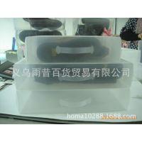 pp彩色透明塑料包装盒/收纳盒pp塑料盒批发/短靴