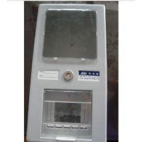 单相电表箱 明装式塑料配电箱/单相电表箱/带回路 电子表箱