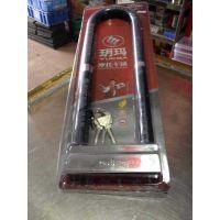 【厂家直销】 高品质 玥玛730系列摩托车锁730-1001 品质保证