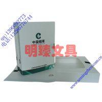 定做文件盒,文件盒订做,中国烟草文件盒,定制文件盒