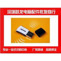 腾达MINI W311M无线网卡 USB网卡[150M]